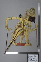 Shadow Puppet (Wayang Kulit) of Bayu, from the consecrated set Kyai Nugroho