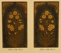 Two Covers from a Qur'an