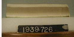 Length of taffeta and satin ribbon