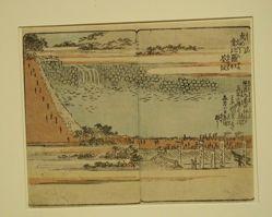 Kompira Temple Aoisaka District