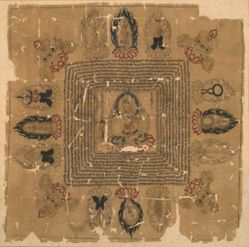 Buddhist Amulet with Bodhisattva and Donor