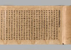 Calligraphy in Sutra Script (Fojing Wen) from the Sutra of the Great and Complete Nirvana (Mahaparinirvana)