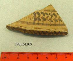 Lid fragment