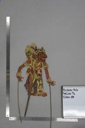 Shadow Puppet (Wayang Kulit) of Sugriwa
