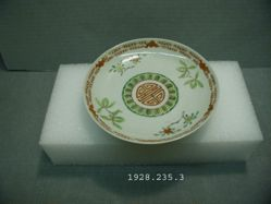 Dish with Floral Sprays and Longevity Character (Shou)