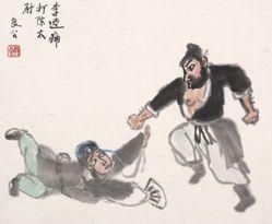 Li Kui Beating Marshall Chen
