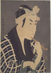 The Actor Matsumoto Koshiro IV as the Fishmonger Gorobei from the play A Medley of Tales of Revenge