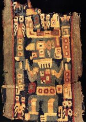 Fragment from a Tunic Band