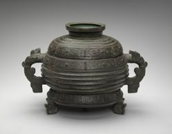 "Ritual Serving Vessel, known as the ""Song Gui"""
