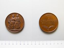 Bronze Medal of the Struggle for Independence