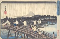 White Rain on the Nihon Bridge, from the series Famous Places of the Eastern Capital