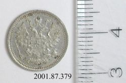 Silver 5 kopek of Alexander III