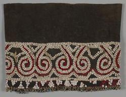 Skirt (Kain Buri)
