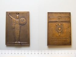 Bronze Plaquette of the University of Athens commemorating its centennial