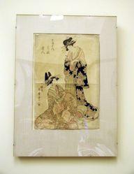 Tsukioka and Tsukihito