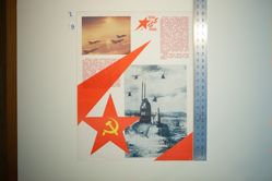Untitled, no. 20 of 24 from the series Voevayia, groznaia—sila krasnozvezdnaia; k 70-letiiu Sovetskikh Vorouzhennykh sil (Fighting, threatening—the power of the red star. Posters dedicated to the 70th anniversary of the Soviet Armed Forces)
