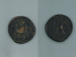 Coin from India