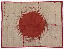 Indian Trade Cloth
