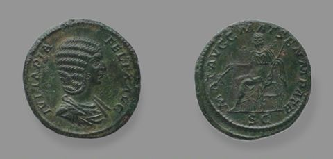 Sestertius of Septimius Severus, Emperor of Rome from Rome