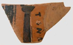 Sherd from restoration of vertical column and inscription