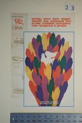 Golosuem za mir (We vote for peace), no. 1 of 12 from the series Glavnaia tsel' sovetskoi vneshnei politiki—bezopasnyi i spravedlivyi mir dlia vsekh narodov (The main goal of Soviet domestic policy—a safe and just world for all peoples)