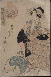Courtesan Sugatami in Tsuruya House