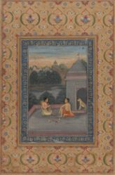 Ragini Bangala, from a Garland of Musical Modes (Ragamala) manuscript