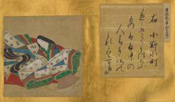Poet Ono no Komachi from an Album of 36 Immortal Poets (Sanjū-roku kasen)