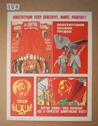 Konstitutsiia SSSR deistvuet, zhivet, rabotaet! (The Constitution of the USSR acts, lives, works!)
