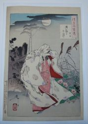 Horin temple moon - Yokobue : # 89 of One Hundred Aspects of the Moon
