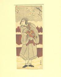 Sakata Hangoro II, probably as the Lord Tobe