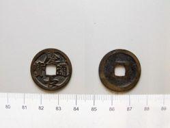 Keicho-Tsuho from Edo Period