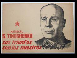 Mariscal S. Timoshenko, sus triunfos son los nuestros (Marshal S. Timoshenko, his triumphs are ours)