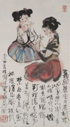 Two Women after a Song Dynasty Poem