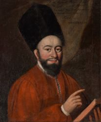 Rabbi Raphael Haijm Isaac Karigal (1733-1777)