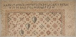 Mosaic Inscription