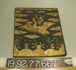 One of a pair of mandarin squares (hyong-bae) decorated with cranes, insignia of junior civilian ranks
