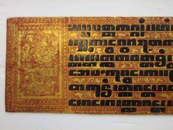 Kammavaca (Kamawasa) Manuscript
