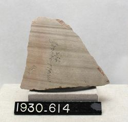 Earthenware Sherd with Inscription
