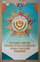 Nerushimoe edinstvo i bratskaia druzhba narodov SSSR—velikoe zavoevanie sotsializma (The unbreakable unity and fraternal friendship of the nations of the USSR is the great conquest of socialism)