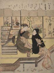 Clearing Mist at Asakusa : Eight Views of Chic Edo