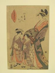 Courtesan from Matsubaya and two attendants
