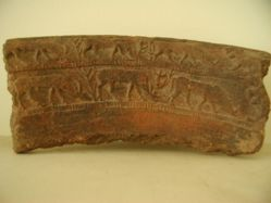 Rim from large vessel