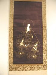 Buddha with Kannon and Seishi