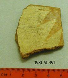 Fragment of rim