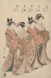 The Courtesans of the Chojiya: Itsutomi, Senzan, Misayama, Itotaki, and Oribae