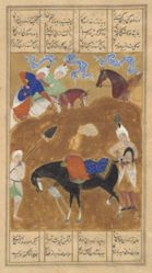 """Tail and ears of Khusrau Parwiz's horse are docked:"" Folio from a Shahnama (Book of Kings) of Ferdowsi"