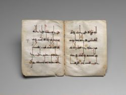 Pages from a Qur'an in Kufic Script