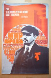 Mir, o kotorom mechtal Lenin, budet postroen. L.I. Brezhnev (The world that Lenin dreamed of will be built. L. I. Brezhnev)