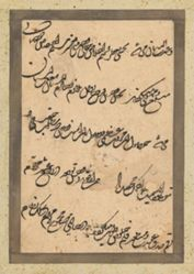 Chancellery Document in Nasta'liq Script